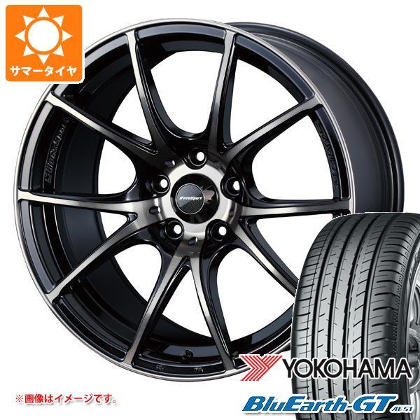 サマータイヤ 165/55R15 75V ヨコハマ ブルーアースGT AE51 ウェッズスポーツ SA-10R 5.0-15 タイヤホイール4本セット