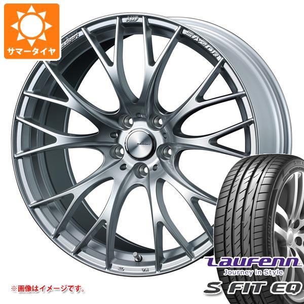 サマータイヤ 225/35R19 88Y XL ラウフェン Sフィット EQ LK01 ウェッズスポーツ SA-20R 8.5-19 タイヤホイール4本セット