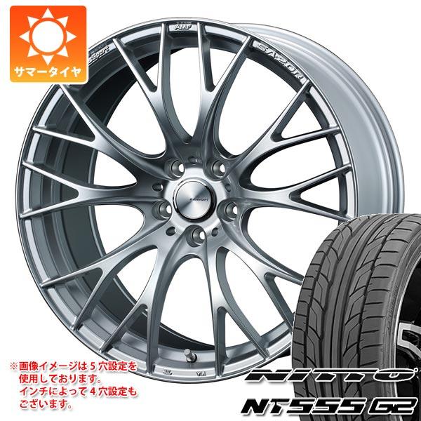 【ファッション通販】 サマータイヤ SA-20R 245 ニットー/35R20 95Y XL NT555 ニットー NT555 G2 ウェッズスポーツ SA-20R 8.5-20 タイヤホイール4本セット, 和すいーつ hatahata:a2b796c3 --- atakoyescortlar.com