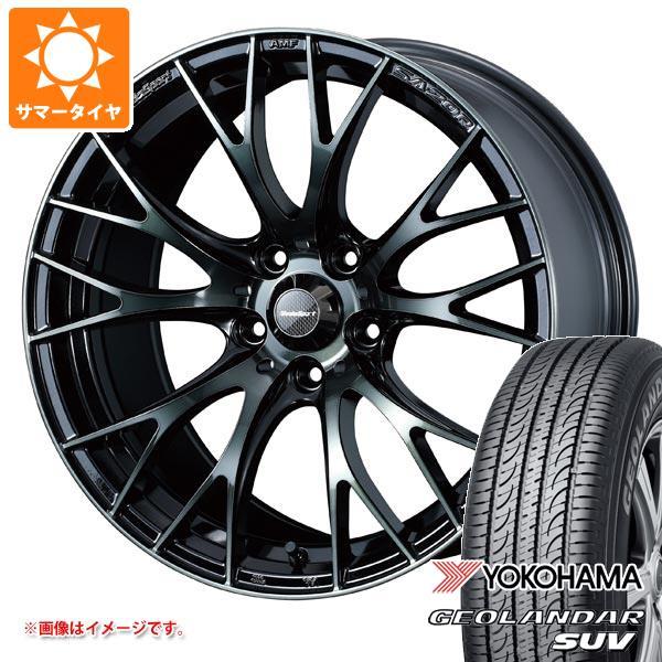 サマータイヤ 225/55R18 98V ヨコハマ ジオランダーSUV G055 ウェッズスポーツ SA-20R 7.5-18 タイヤホイール4本セット