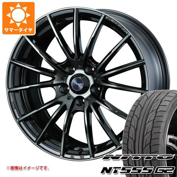 サマータイヤ 215/50R17 95W XL ニットー NT555 G2 ウェッズスポーツ SA-35R 7.5-17 タイヤホイール4本セット