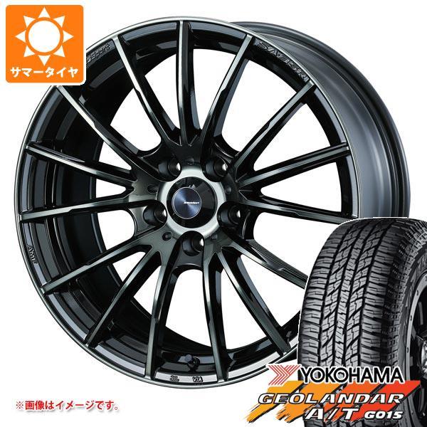 サマータイヤ 235/55R18 104H XL ヨコハマ ジオランダー A/T G015 ブラックレター ウェッズスポーツ SA-35R 7.5-18 タイヤホイール4本セット