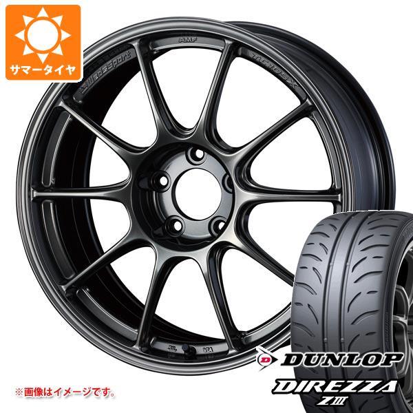 サマータイヤ 215/45R17 87W ダンロップ ディレッツァ Z3 ウェッズスポーツ TC105X 8.0-17 タイヤホイール4本セット