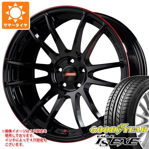 サマータイヤ 205/45R17 88W XL グッドイヤー イーグル LSエグゼ レイズ グラムライツ 57エクストリーム レブリミットエディション 7.0-17 タイヤホイール4本セット