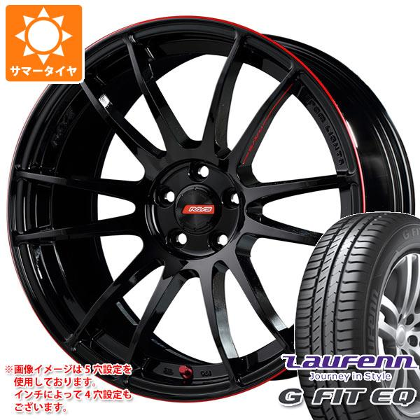 サマータイヤ 225/65R17 102H ラウフェン Gフィット EQ LK41 レイズ グラムライツ 57エクストリーム REV 7.0-17 タイヤホイール4本セット