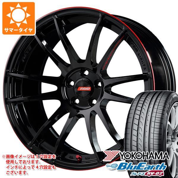 サマータイヤ 205/55R17 91V ヨコハマ ブルーアース RV-02 レイズ グラムライツ 57エクストリーム REV 7.0-17 タイヤホイール4本セット