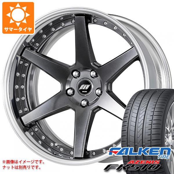 サマータイヤ 255/40R20 (101Y) XL ファルケン アゼニス FK510 バックレーベル ジースト BST1 8.0-20 タイヤホイール4本セット