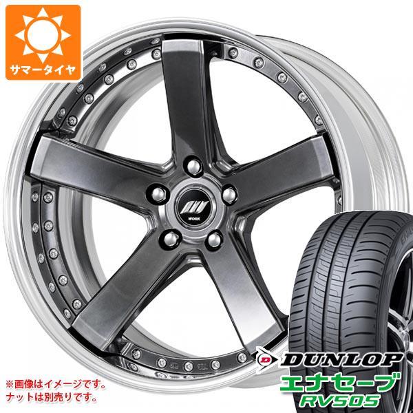 サマータイヤ 245/40R19 98W XL ダンロップ エナセーブ RV505 バックレーベル ジースト BST2 8.0-19 タイヤホイール4本セット