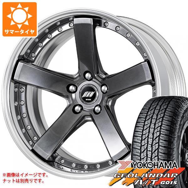 サマータイヤ 235/55R19 105H XL ヨコハマ ジオランダー A/T G015 ブラックレター バックレーベル ジースト BST2 8.0-19 タイヤホイール4本セット
