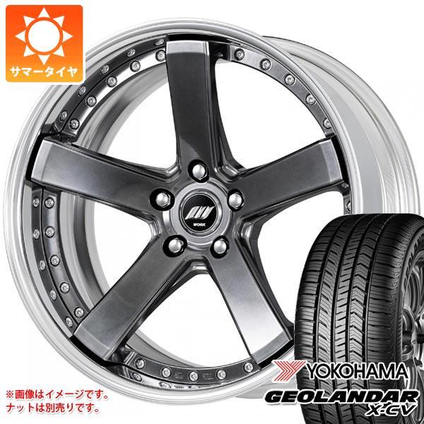 サマータイヤ 235/55R19 105W XL ヨコハマ ジオランダー X-CV G057 バックレーベル ジースト BST2 8.0-19 タイヤホイール4本セット