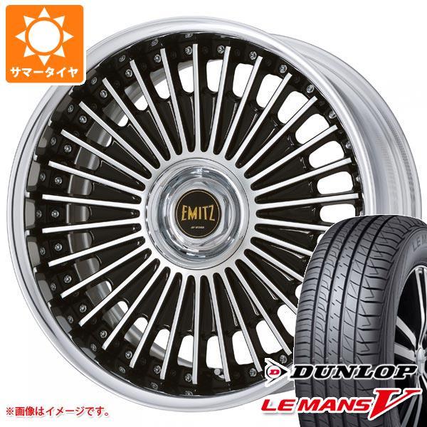 サマータイヤ 245/40R20 95W ダンロップ ルマン5 LM5 イミッツ 8.0-20 タイヤホイール4本セット