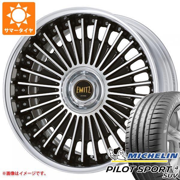 サマータイヤ 235/55R19 105Y XL ミシュラン パイロットスポーツ4 SUV イミッツ 8.0-19 タイヤホイール4本セット