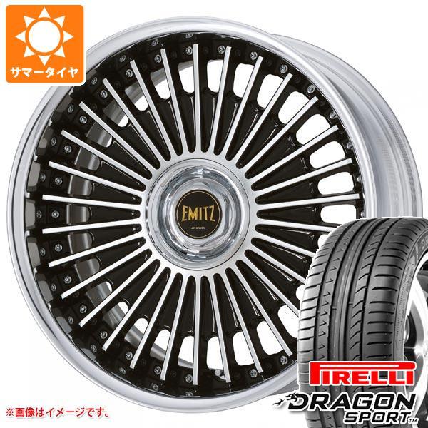 正規品 サマータイヤ 245/35R20 95Y XL ピレリ ドラゴン スポーツ イミッツ 8.0-20 タイヤホイール4本セット