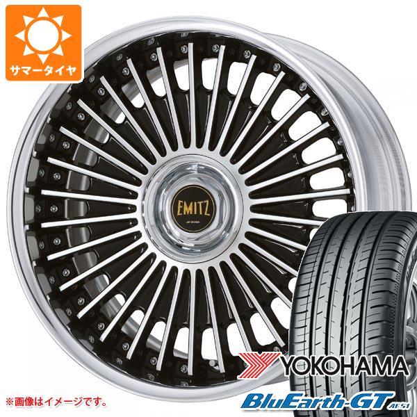 サマータイヤ 245/45R19 98W ヨコハマ ブルーアースGT AE51 イミッツ 8.0-19 タイヤホイール4本セット