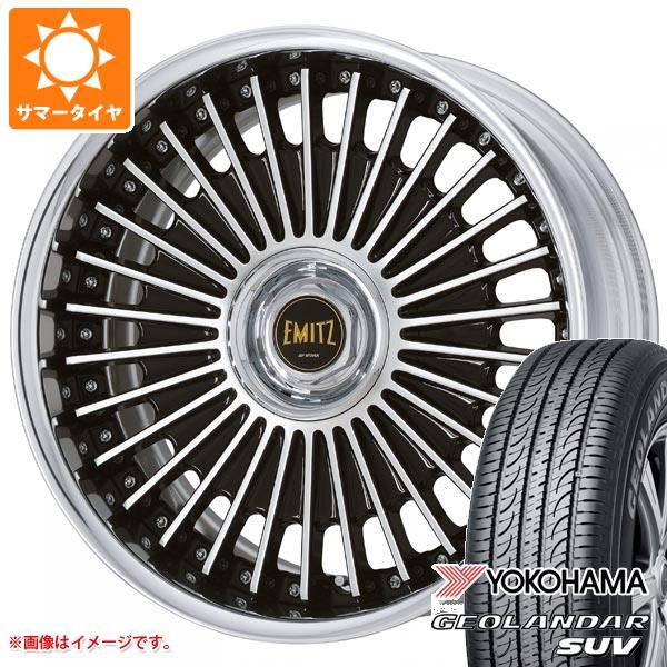 サマータイヤ 235/55R19 101V ヨコハマ ジオランダーSUV G055 イミッツ 8.0-19 タイヤホイール4本セット