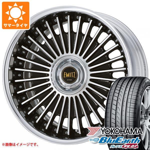 サマータイヤ 245/35R20 95W XL ヨコハマ ブルーアース RV-02 イミッツ 8.0-20 タイヤホイール4本セット