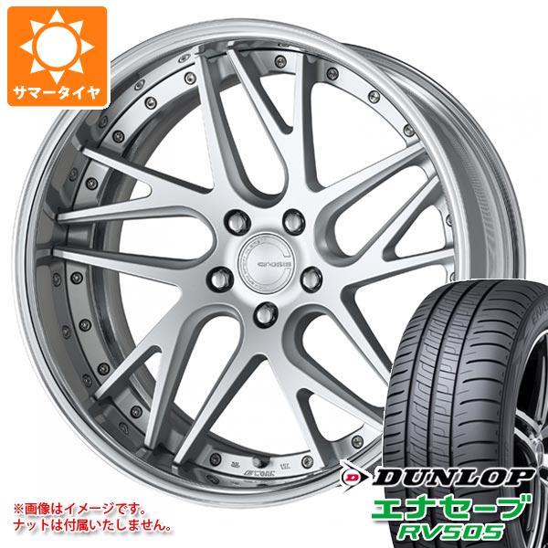 サマータイヤ 245/35R20 95W XL ダンロップ エナセーブ RV505 グノーシス CVX 8.0-20 タイヤホイール4本セット