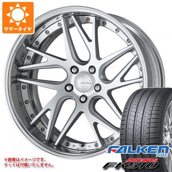 サマータイヤ 245/40R20 99Y XL ファルケン アゼニス FK510 グノーシス CVX 8.0-20 タイヤホイール4本セット
