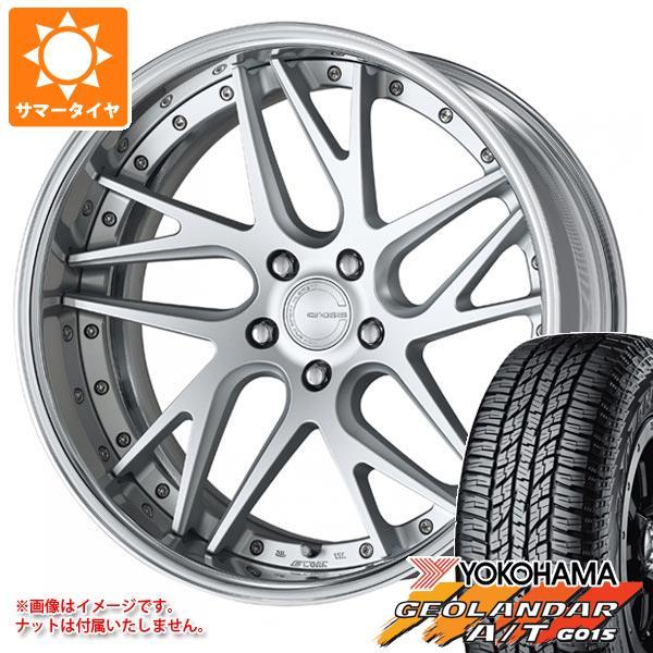 サマータイヤ 235/55R19 105H XL ヨコハマ ジオランダー A/T G015 ブラックレター グノーシス CVX 8.0-19 タイヤホイール4本セット