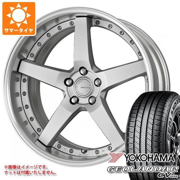 サマータイヤ 235/55R20 102V ヨコハマ ジオランダー CV グノーシス GR203 8.0-20 タイヤホイール4本セット