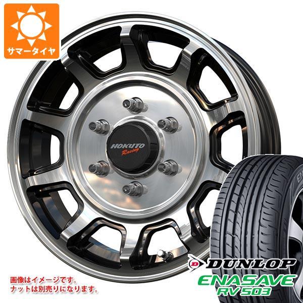 ハイエース 200系専用 サマータイヤ ダンロップ RV503 215/65R16C 109/107L クリムソン ホクトレーシング 零式-S タイヤホイール4本セット