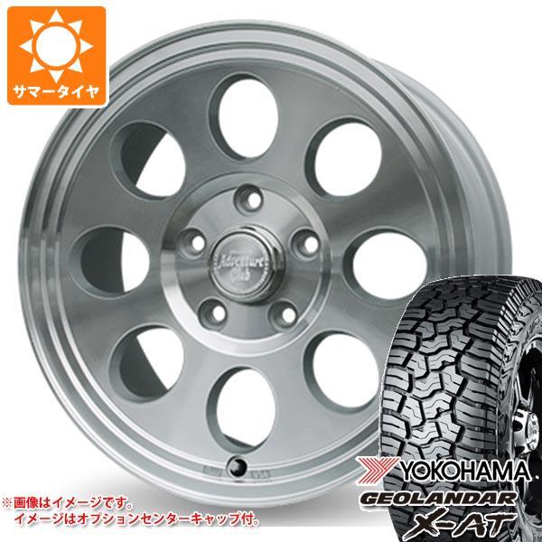 サマータイヤ 235/70R16 104/101Q ヨコハマ ジオランダー X-AT G016 ジムライン タイプ2 デリカD:5用 7.0-16 タイヤホイール4本セット