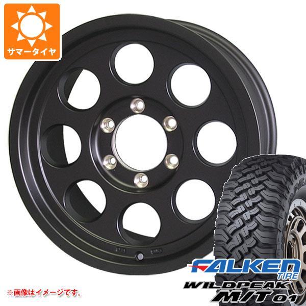 【お買得】 サマータイヤ 265/70R17 タイプ2 265/70R17 121/118Q ファルケン ワイルドピーク M ジムライン/T01 ジムライン タイプ2 8.0-17 タイヤホイール4本セット, OASIS東京:850d08f5 --- borikvino.sk