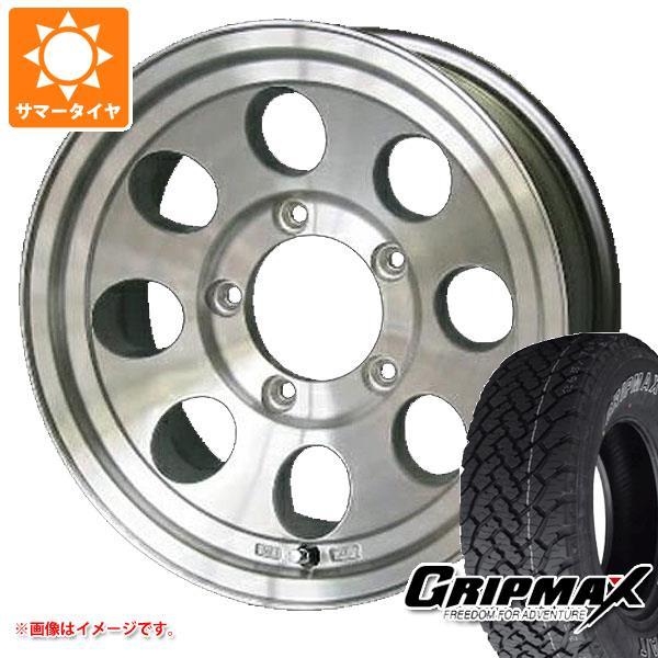 サマータイヤ 215/70R16 100T グリップマックス グリップマックス A/T アウトラインホワイトレター ジムライン タイプ2 ポリッシュ ジムニー専用 5.5-16 タイヤホイール4本セット