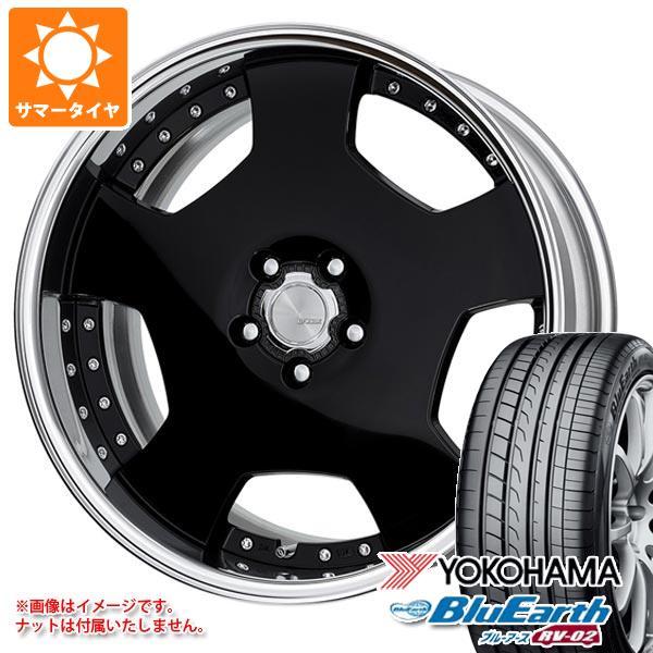 サマータイヤ 245/35R20 95W XL ヨコハマ ブルーアース RV-02 ランベック LD1 8.0-20 タイヤホイール4本セット