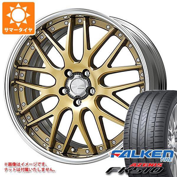 サマータイヤ 245/35R21 (96Y) XL ファルケン アゼニス FK510 ランベック LM1 8.5-21 タイヤホイール4本セット