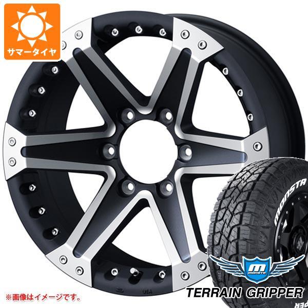 サマータイヤ 265/65R17 116T XL モンスタ テレーングリッパー ホワイトレター マッドヴァンス01 8.0-17 タイヤホイール4本セット