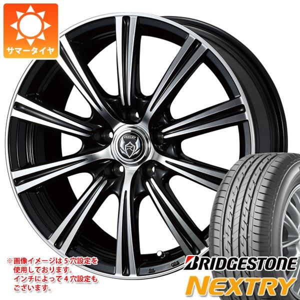 サマータイヤ 215/55R17 94V ブリヂストン ネクストリー ライツレー XS 7.0-17 タイヤホイール4本セット