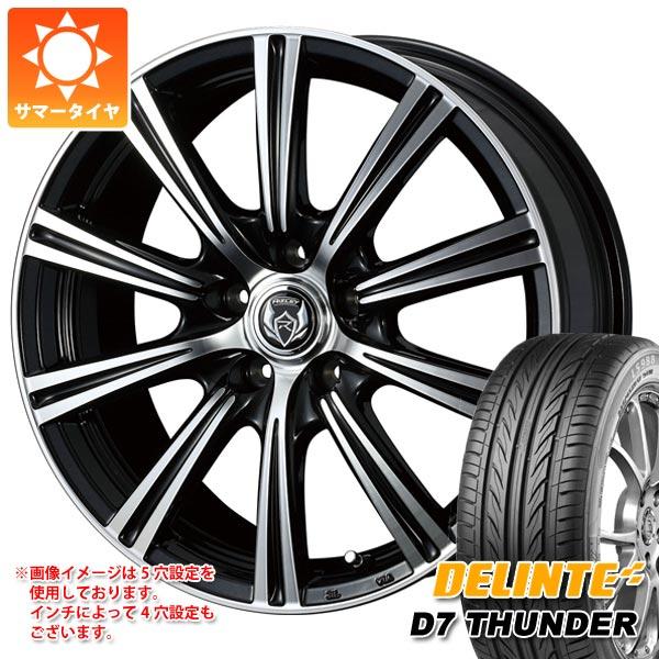 サマータイヤ 225/45R17 94W XL デリンテ D7 サンダー ライツレー XS 7.0-17 タイヤホイール4本セット