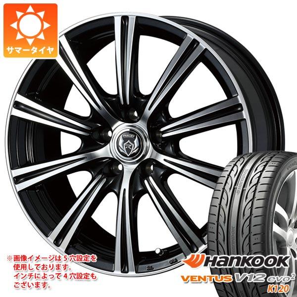 サマータイヤ 225/45R17 94Y XL ハンコック ベンタス V12evo2 K120 ライツレー XS 7.0-17 タイヤホイール4本セット
