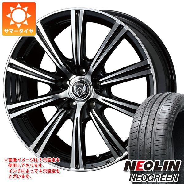 サマータイヤ 185/65R15 88H ネオリン ネオグリーン ライツレー XS 5.5-15 タイヤホイール4本セット