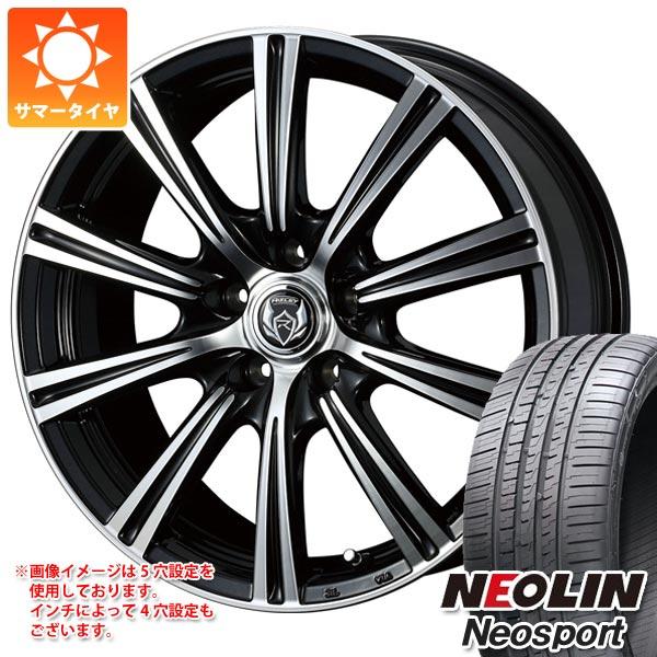 サマータイヤ 205/50R17 93W XL ネオリン ネオスポーツ ライツレー XS 7.0-17 タイヤホイール4本セット