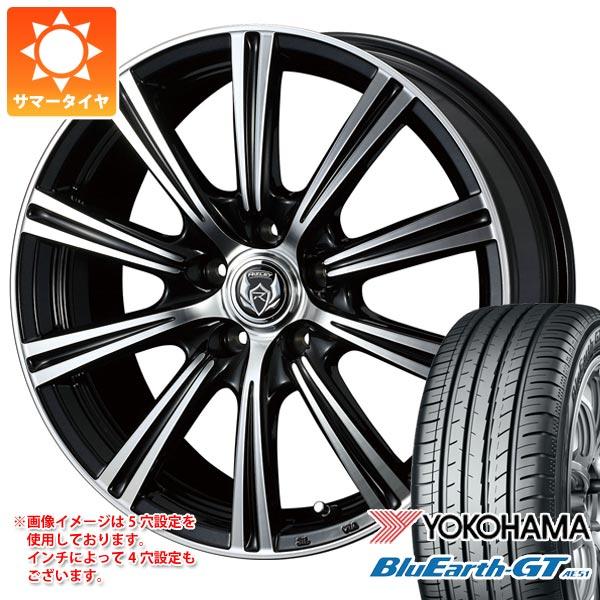 サマータイヤ 155/65R14 75H ヨコハマ ブルーアースGT AE51 ライツレー XS 4.5-14 タイヤホイール4本セット