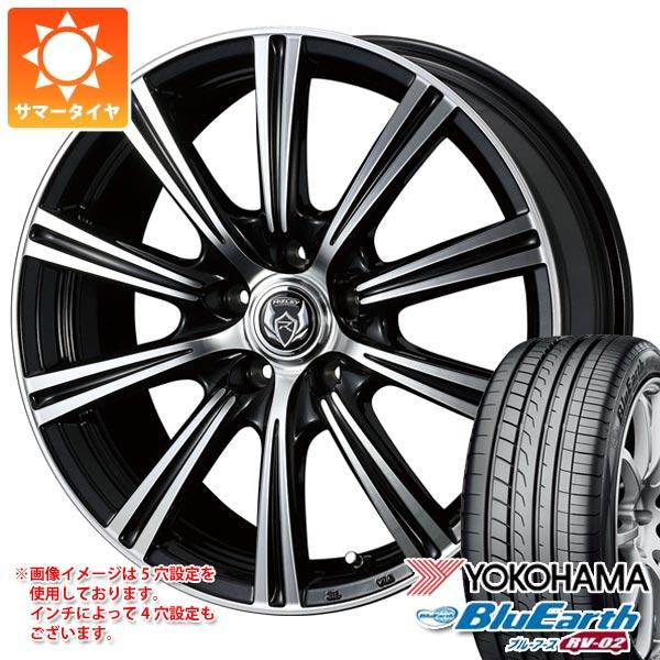 サマータイヤ 215/65R15 96H ヨコハマ ブルーアース RV-02 ライツレー XS 6.0-15 タイヤホイール4本セット
