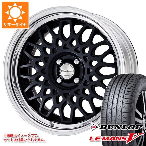 サマータイヤ 235/55R18 100V ダンロップ ルマン5 LM5 ワーク シーカー CX 8.0-18 タイヤホイール4本セット