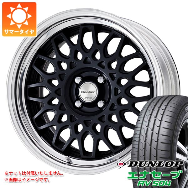 サマータイヤ 215/60R17 96H ダンロップ エナセーブ RV504 シーカー CX 7.0-17 タイヤホイール4本セット