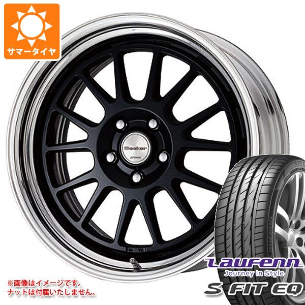サマータイヤ 225/60R17 99H ラウフェン Sフィット EQ LK01 シーカー FX 7.0-17 タイヤホイール4本セット