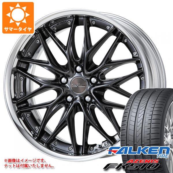 サマータイヤ 245/30R20 (90Y) XL ファルケン アゼニス FK510 シュヴァート クヴェル 8.0-20 タイヤホイール4本セット