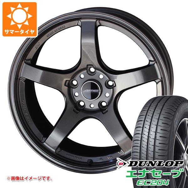 超特価激安 サマータイヤ 8.5-18 215/50R18 サマータイヤ 92V 92V ダンロップ エナセーブ EC204 AME トレーサーGT-V 8.5-18 タイヤホイール4本セット, 板取村:40d4ac91 --- kventurepartners.sakura.ne.jp