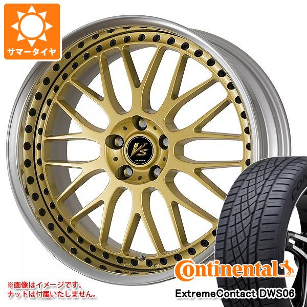 正規品 サマータイヤ 235/55R19 105W XL コンチネンタル エクストリームコンタクト DWS06 VS XX 8.0-19 タイヤホイール4本セット