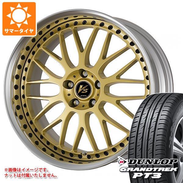 サマータイヤ 225/55R19 99V ダンロップ グラントレック PT3 VS XX 8.0-19 タイヤホイール4本セット