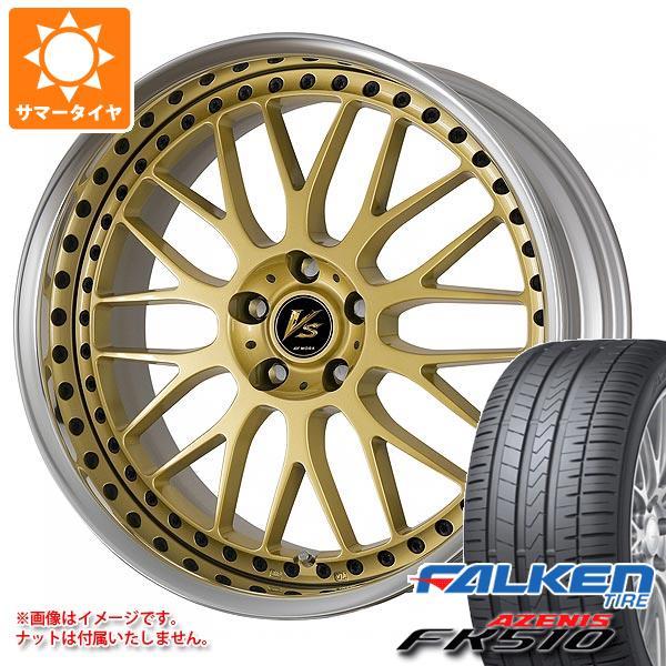 サマータイヤ 245/35R20 (95Y) XL ファルケン アゼニス FK510 VS XX 8.5-20 タイヤホイール4本セット