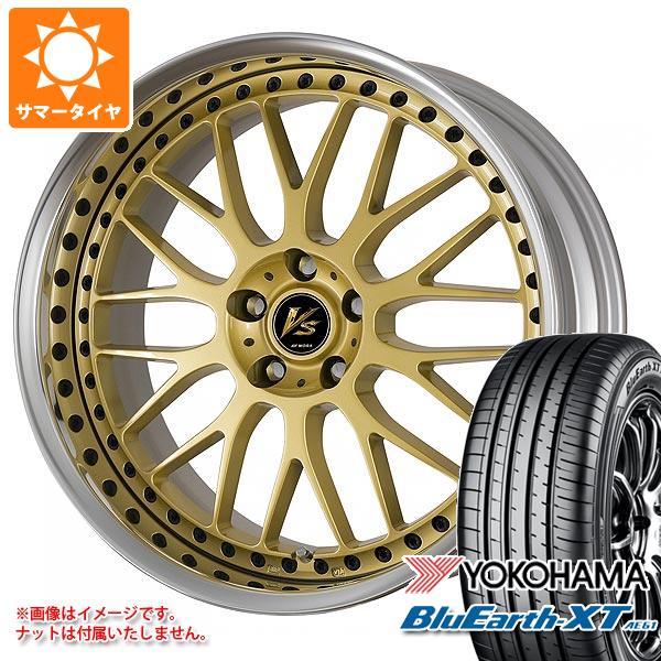サマータイヤ 225/55R19 99V ヨコハマ ブルーアースXT AE61 2020年4月発売サイズ VS XX 8.0-19 タイヤホイール4本セット