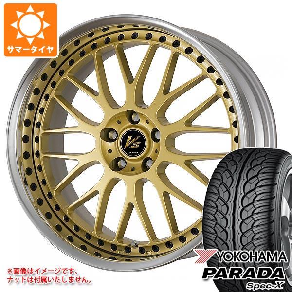 サマータイヤ 235/55R20 102V ヨコハマ パラダ スペック-X PA02 VS XX 8.5-20 タイヤホイール4本セット