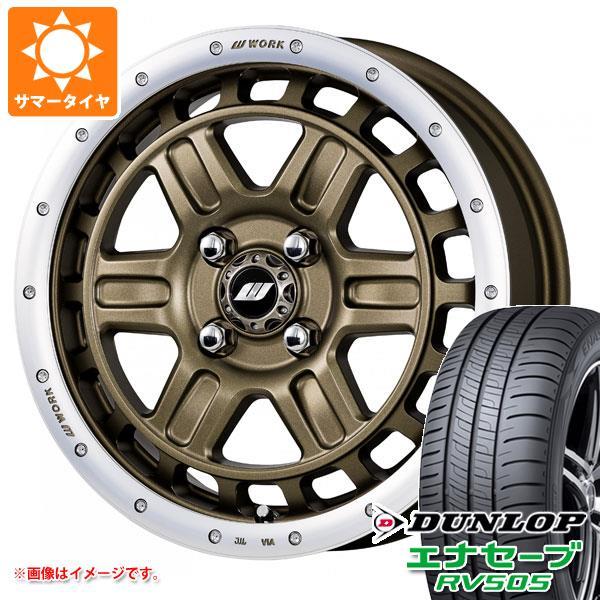 2020年製 サマータイヤ 165/60R15 77H ダンロップ エナセーブ RV505 ワーク クラッグ T-グラビック 2 5.0-15 タイヤホイール4本セット