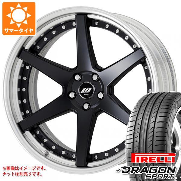 サマータイヤ 245/45R18 100Y XL ピレリ ドラゴン スポーツ ワーク ジースト ST1 8.0-18 タイヤホイール4本セット